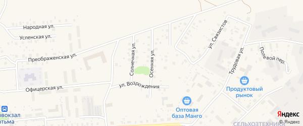 Осенняя улица на карте Тотьмы с номерами домов