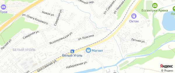 Улица Красина на карте Ессентуков с номерами домов