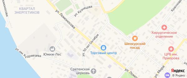 Улица 50 лет Октября на карте Шенкурска с номерами домов