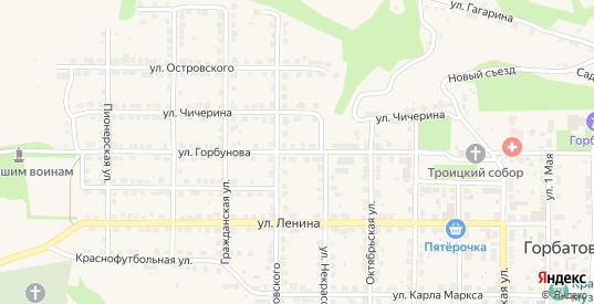 Улица Горбунова в Горбатове с номерами домов на карте. Спутник и схема онлайн