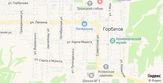 Улица К.Маркса в Горбатове с номерами домов на карте. Спутник и схема онлайн
