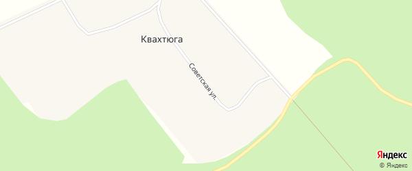 Советская улица на карте поселка Квахтюги Архангельской области с номерами домов