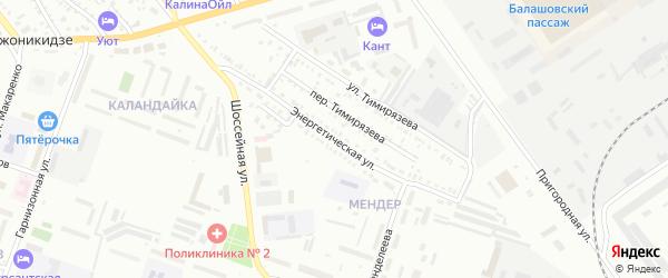 Энергетическая улица на карте Балашова с номерами домов