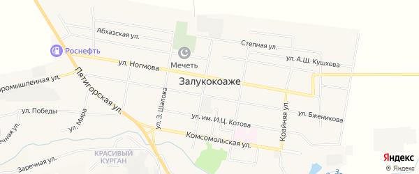 Карта поселка Залукокоаже в Кабардино-Балкарии с улицами и номерами домов
