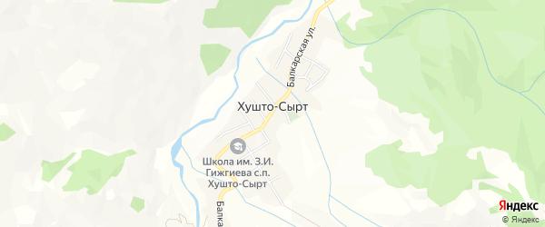 Карта села Хушто-Сырта в Кабардино-Балкарии с улицами и номерами домов