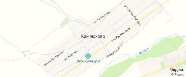 Карта села Камлюково в Кабардино-Балкарии с улицами и номерами домов
