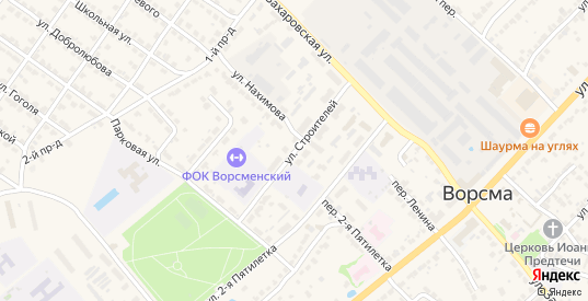 Улица Строителей в Ворсме с номерами домов на карте. Спутник и схема онлайн
