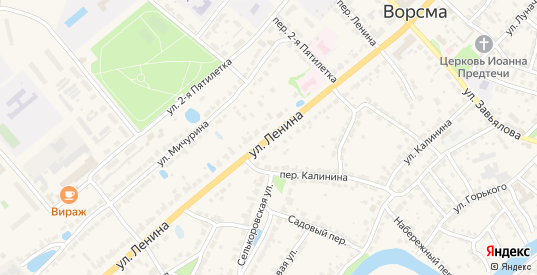 Улица Ленина в Ворсме с номерами домов на карте. Спутник и схема онлайн