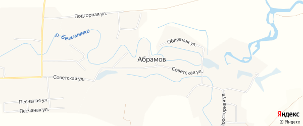 Карта хутора Абрамова в Волгоградской области с улицами и номерами домов