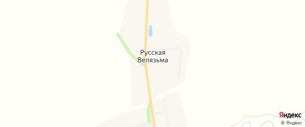 Карта деревни Русской Велязьмы в Мордовии с улицами и номерами домов