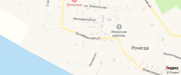 Октябрьская улица на карте поселка Рочегды Архангельской области с номерами домов