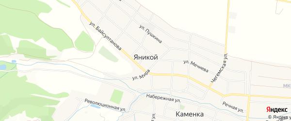 Карта села Яникоя в Кабардино-Балкарии с улицами и номерами домов
