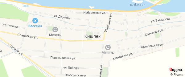 Карта села Кишпека в Кабардино-Балкарии с улицами и номерами домов