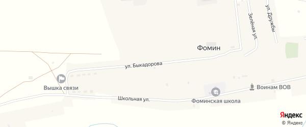 Улица Быкадорова на карте хутора Фомина Ростовской области с номерами домов