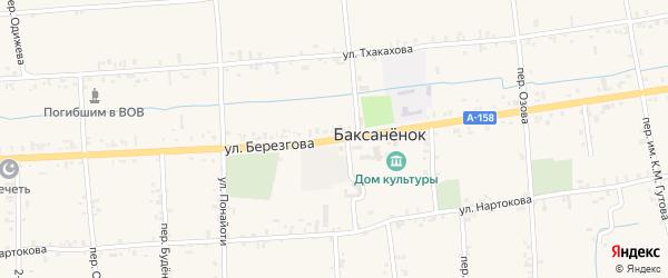 Улица Березгова на карте села Баксаненка Кабардино-Балкарии с номерами домов