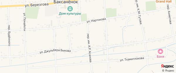 Переулок им.Асанова А.Р. на карте села Баксаненка Кабардино-Балкарии с номерами домов