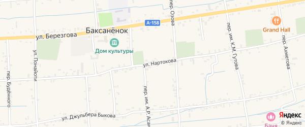 Улица Нартокова на карте села Баксаненка Кабардино-Балкарии с номерами домов