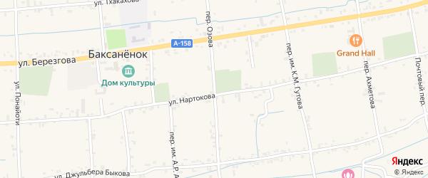 Переулок Озова на карте села Баксаненка Кабардино-Балкарии с номерами домов