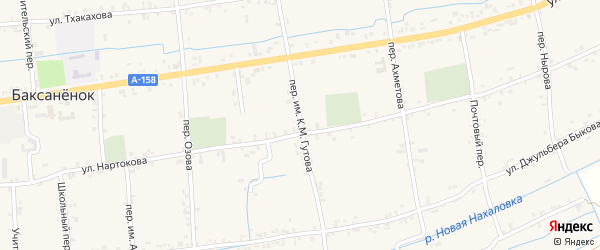 Переулок им.К.М.Гутова на карте села Баксаненка Кабардино-Балкарии с номерами домов