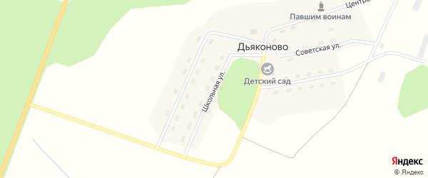 Школьная улица на карте деревни Дьяконово Костромской области с номерами домов