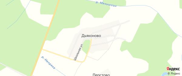 Карта деревни Дьяконово в Костромской области с улицами и номерами домов
