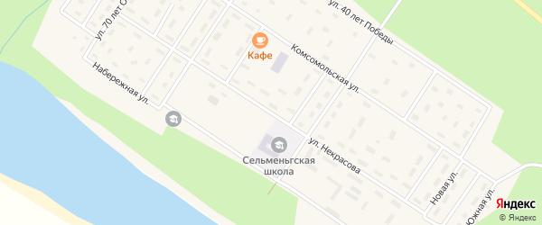 Улица Некрасова на карте поселка Сельменьги Архангельской области с номерами домов