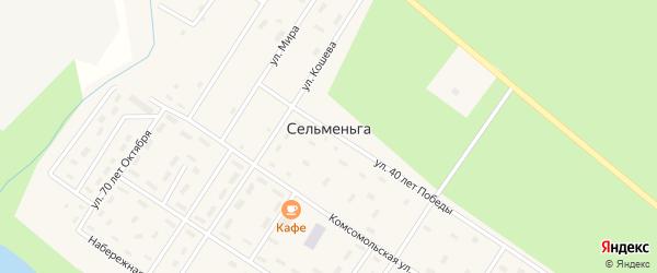 Комсомольская улица на карте поселка Сельменьги с номерами домов