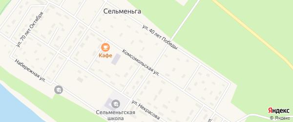 Комсомольская улица на карте поселка Сельменьги Архангельской области с номерами домов