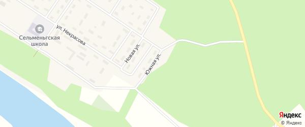 Южная улица на карте поселка Сельменьги Архангельской области с номерами домов