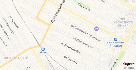 Улица Дзержинского в Ртищево с номерами домов на карте. Спутник и схема онлайн