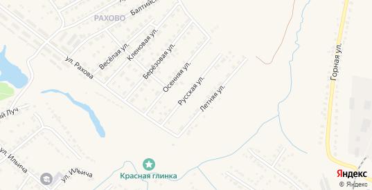 Русская улица в Ртищево с номерами домов на карте. Спутник и схема онлайн