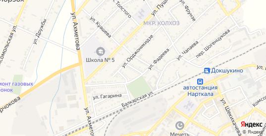 Улица Космодемьянской в Нарткале с номерами домов на карте. Спутник и схема онлайн