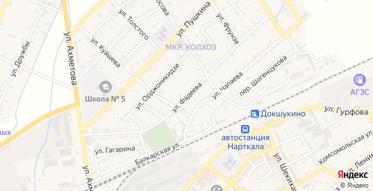 Улица Фадеева в Нарткале с номерами домов на карте. Спутник и схема онлайн