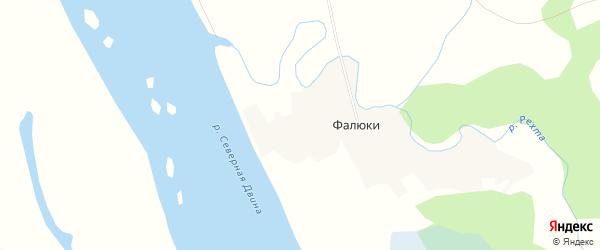 Карта деревни Фалюки в Архангельской области с улицами и номерами домов