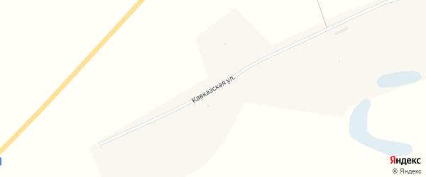 Кавказская улица на карте села Аксая Волгоградской области с номерами домов