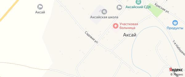 Садовая улица на карте села Аксая Волгоградской области с номерами домов