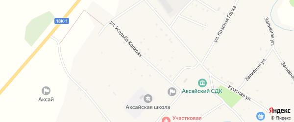 Улица Усадьба колхоза на карте села Аксая Волгоградской области с номерами домов
