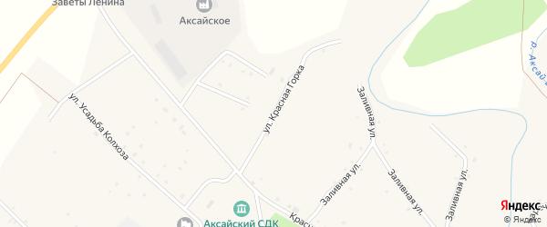 Улица Красная Горка на карте села Аксая Волгоградской области с номерами домов