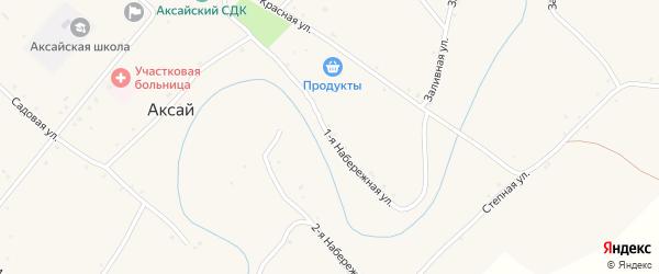 Улица Набережная - 1 на карте села Аксая Волгоградской области с номерами домов