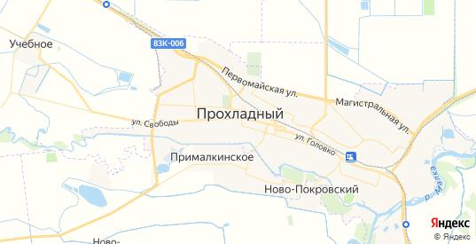 Карта Прохладного с улицами и домами подробная. Показать со спутника номера домов онлайн