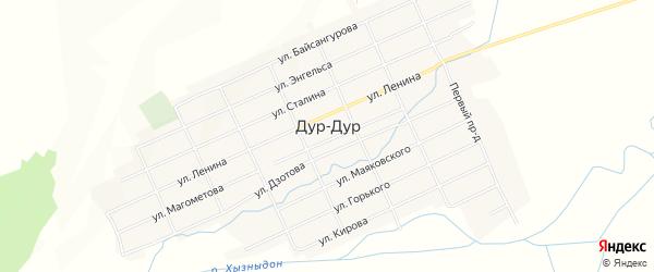 Карта села Дур-Дур в Северной Осетии с улицами и номерами домов