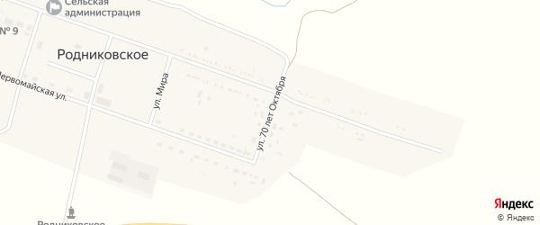 Улица 70 лет Октября на карте Родниковского села Ставропольского края с номерами домов