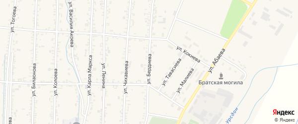 Улица С.Бердиева на карте Дигоры с номерами домов