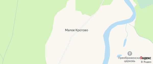 Карта деревни Малое Кротово в Архангельской области с улицами и номерами домов