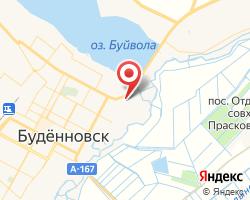 Представительство «ЖелДорЭкспедиция» Буденновск