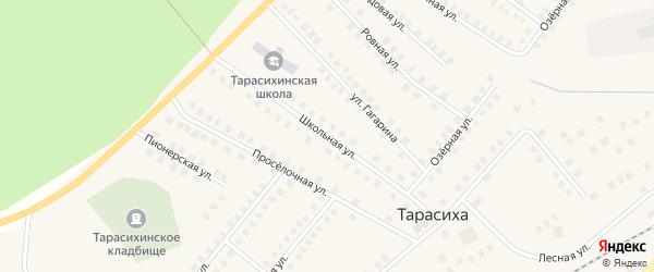 Школьная улица на карте поселка Тарасихи с номерами домов