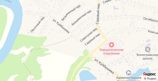 Улица Куйбышева в Кологриве с номерами домов на карте. Спутник и схема онлайн