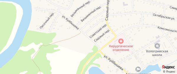 Улица Куйбышева на карте Кологрива с номерами домов