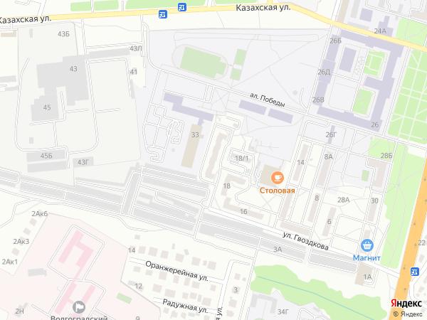 ЖК Снегири  кирпичные новостройки от застройщика