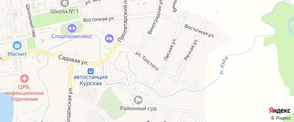 Улица Л.Толстого на карте Курской станицы Ставропольского края с номерами домов